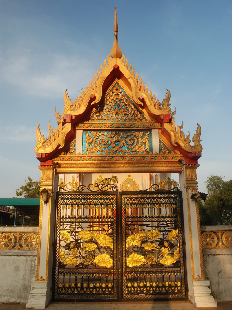 Wat Sawang