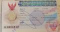 Official Thai visa