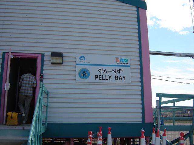 Back door at the Kugaaruk (Pelly Bay) air Terminal